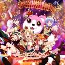 【アルバム】BanG Dream! バンドリ! ハロー、ハッピーワールド! にこにこねくと! 通常盤の画像