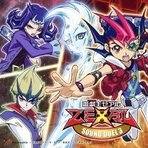 【サウンドトラック】TV 遊☆戯☆王ZEXAL SOUND DUEL 3