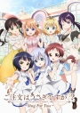 【Blu-ray】OVA ご注文はうさぎですか?? ~Sing For You~ 初回限定生産 アニメイト限定セットの画像