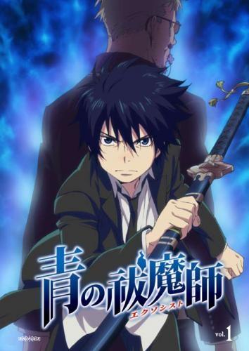【DVD】TV 青の祓魔師 1 通常版