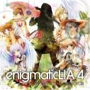 【アルバム】enigmatic LIA4 -Anthemical Keyworlds-の画像