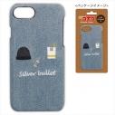【グッズ-カバーホルダー】名探偵コナン デニムiPhone8ケース(モチーフ柄 赤井)の画像