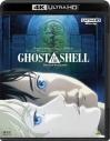 【Blu-ray】劇場版 GHOST IN THE SHELL 攻殻機動隊 4Kリマスターセットの画像