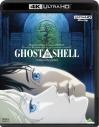 【Blu-ray】劇場版 GHOST IN THE SHELL 攻殻機動隊&イノセンス 4K ULTRA HDBlu-rayセット 期間限定生産の画像