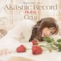 【アルバム】Ceui/10th Anniversary Album -Anime- アカシックレコード ~ルビー~の画像