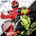 【アルバム】CDツイン スーパー戦隊 VS 仮面ライダーの画像