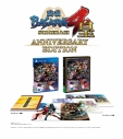 【PS4】戦国BASARA4 皇(スメラギ) アニバーサリーエディションの画像