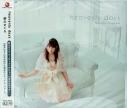 【その他(音楽)】野川さくら/heavenly days 通常盤の画像
