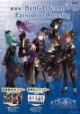 【ビジュアルファンブック】劇場版「BanG Dream! Episode of Roselia」Limited Fan Bookの画像