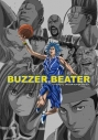 【Blu-ray】TV BUZZER BEATER 1st&2nd Quarter Blu-ray BOXの画像