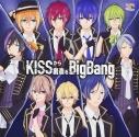 【主題歌】TV MARGINAL#4 KISSから創造るBig Bang ED「KISSから創造るBig Bang」 通常盤の画像