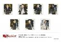 【グッズ-色紙】東京リベンジャーズ 箔押しミニ色紙コレクションの画像