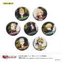 【グッズ-バッチ】東京リベンジャーズ 缶バッジコレクションの画像