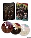 【DVD】ドラマ DVD BOX チョコレート戦争~朝に道を聞かば夕べに死すとも可なり~の画像
