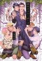 【コミック】吾妻香夜先生「藤咲忍はかく語りき」抽選WEBサイン会の画像