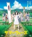 【Blu-ray】映画 サマーウォーズ 期間限定スペシャルプライス版の画像