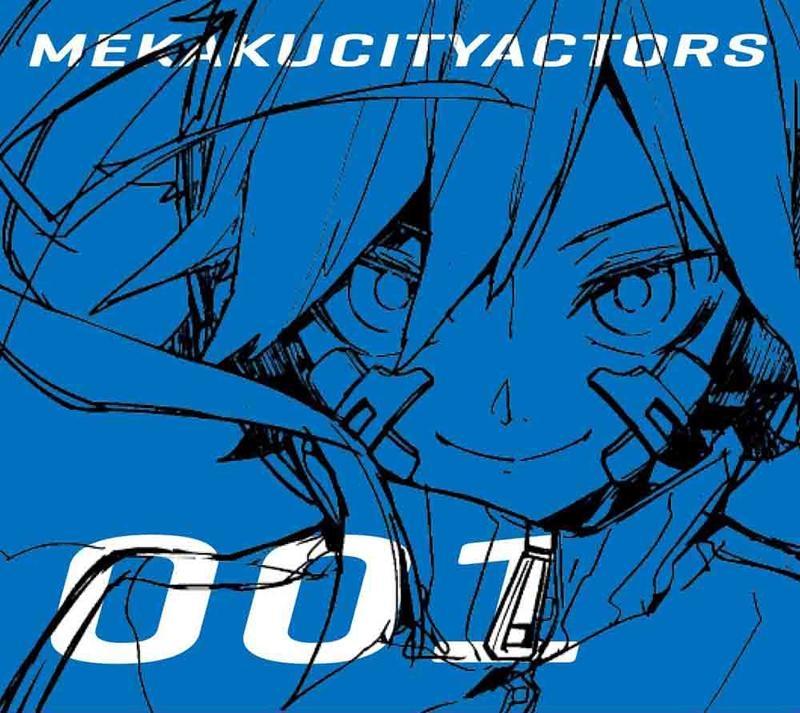 【Blu-ray】TV メカクシティアクターズ 1「人造エネミー」 完全生産限定版