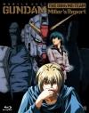 【Blu-ray】劇場版 機動戦士ガンダム 第08MS小隊 ミラーズ・リポート 初回限定版の画像