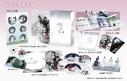 【Blu-ray】Web 陳情令 Blu-ray BOX1 初回限定版の画像
