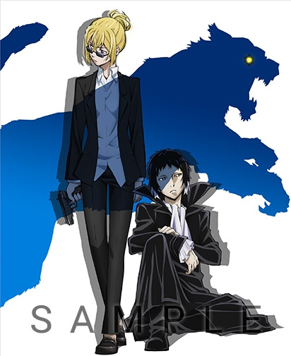 【Blu-ray】TV 文豪ストレイドッグス 第2巻 限定版