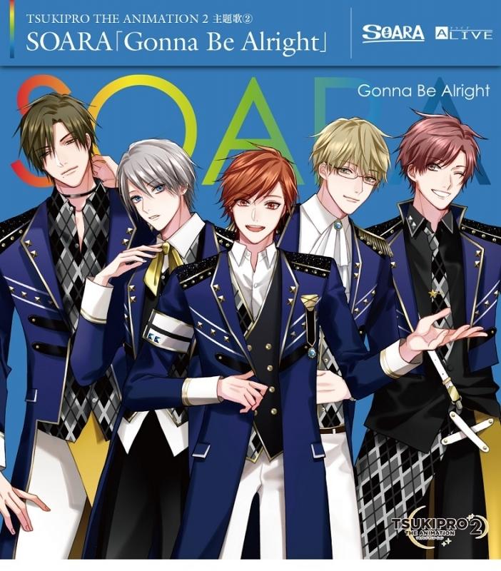 【主題歌】TV TSUKIPRO THE ANIMATION 2 主題歌2「Gonna Be Alright」/SOARA