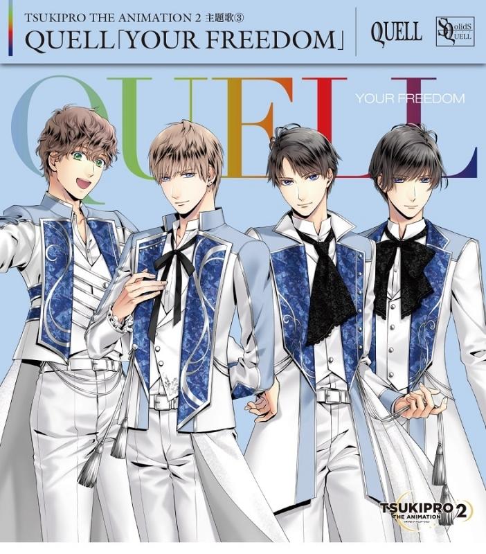 【主題歌】TV TSUKIPRO THE ANIMATION 2 主題歌3「YOUR FREEDOM」/QUELL