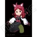 【グッズ-カードケース】きゃらスリーブコレクション マットシリーズ ケムリクサ りつ(No.MT634)の画像