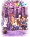 【DVD】TV のんのんびより のんすとっぷ 第4巻の画像