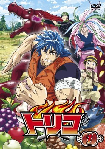 【DVD】TV トリコ 1