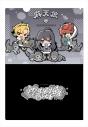 【グッズ-クリアファイル】ヒプマイ サンリオリミックス A4クリアファイル シンジュクディビジョン アニマルver.の画像