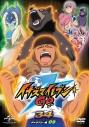【DVD】TV イナズマイレブンGO 34 (ギャラクシー09)の画像