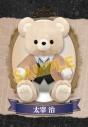 【グッズ-ぬいぐるみ】文豪ストレイドッグス My Dear Bear 太宰 治の画像