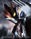 【Blu-ray】劇場版 ウルトラマンR/B セレクト!絆のクリスタル 特装限定版の画像