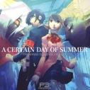 【ドラマCD】ペルソナ3 オリジナルドラマ ~A CERTAIN DAY OF SUMMER~の画像