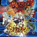 【主題歌】TV マジンボーン OP「Legend Is Born」/加藤和樹 (CDのみ盤/B)の画像