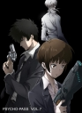 【Blu-ray】TV PSYCHO-PASS サイコパス VOL.7の画像