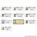 【グッズ-バッチ】ときめきメモリアル Girl's Side ネームプレートコレクション/1st Love【アニメイト限定】の画像