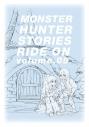 【DVD】TV モンスターハンター ストーリーズ RIDE ON DVD BOX Vol.5の画像