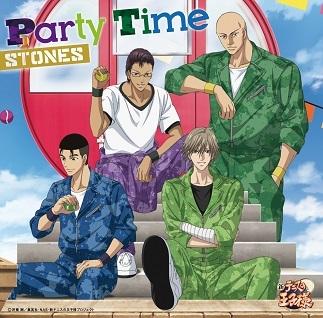 【主題歌】OVA 新テニスの王子様 vs Genius10 ED「Party Time」/STONES