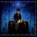 【マキシシングル】Sound Horizon/イドへ至る森へ至るイド Re:Master Productionの画像