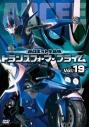 【DVD】TV 超ロボット生命体 トランスフォーマープライム Vol.19の画像