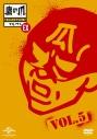 【DVD】TV 秘密結社 鷹の爪 EX Vol.5の画像