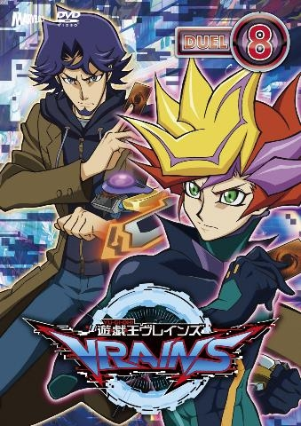 【DVD】TV 遊☆戯☆王VRAINS DUEL-8