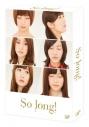 【DVD】TV So long! DVD-BOX 通常版の画像
