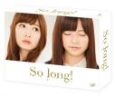 【Blu-ray】TV So long! Blu-ray BOX豪華版 Team.Bパッケージver. 初回生産限定の画像