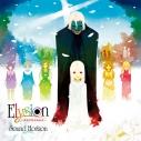 【アルバム】Sound Horizon/Elysion ~楽園幻想物語組曲~ Re:Master Productionの画像