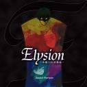 【アルバム】Sound Horizon/Elysion - 楽園への前奏曲 - Re:Master Productionの画像