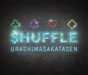 【アルバム】浦島坂田船/$HUFFLE 初回限定盤Bの画像