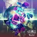 【アルバム】BanG Dream! バンドリ! Roselia Wahl 通常盤の画像