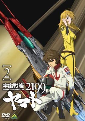 【DVD】TV 宇宙戦艦ヤマト2199 2